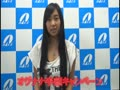 アダルト動画:小倉奈々ちゃん 半額キャンペーン告知